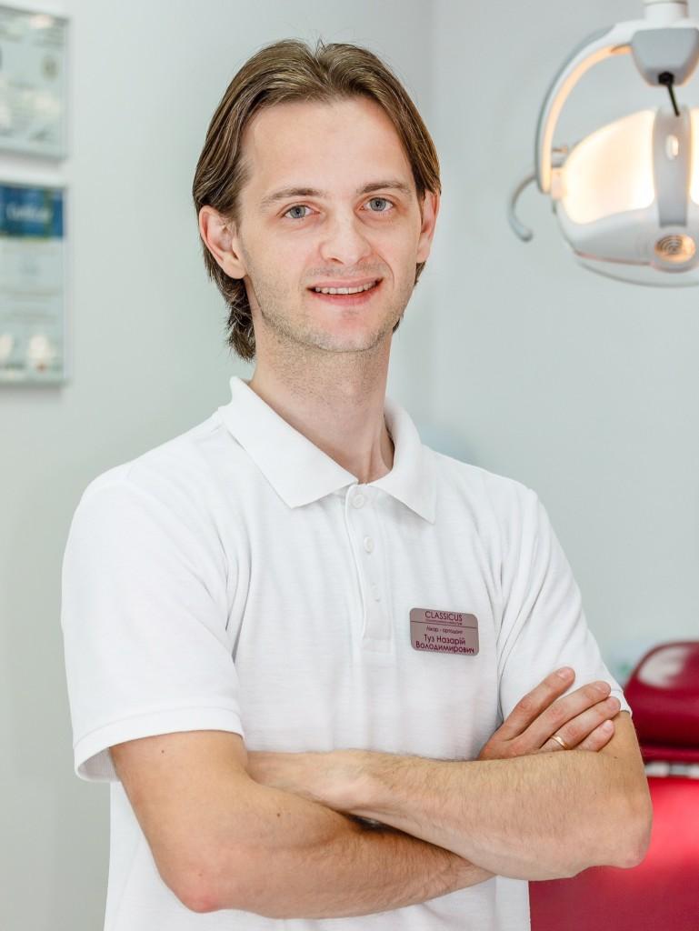 Ортодонт Туз Назарій